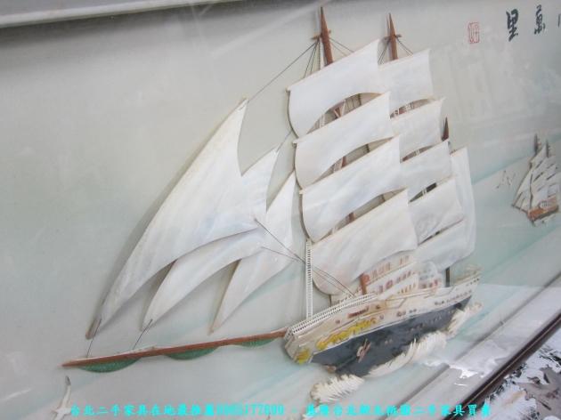 二手復古貝殼工藝畫 乘風萬里轉動人生 擺飾品掛畫壁畫 2