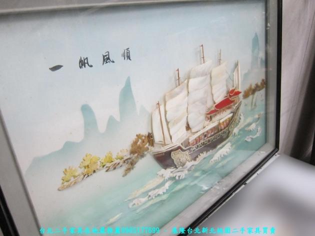 二手復古風貝殼工藝掛畫 一帆風順風水畫開運畫擺飾畫壁畫 2