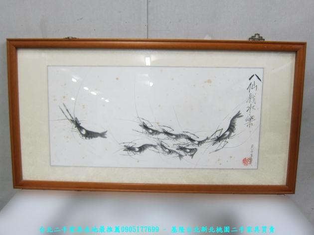 二手八仙戲水樂水墨畫 擺飾畫藝術壁開運畫掛畫壁畫書法畫 1