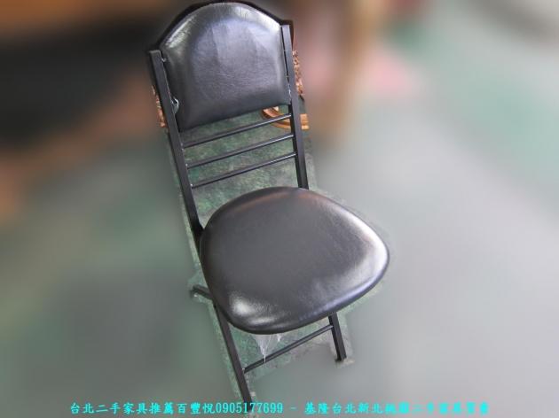 新品出清黑色37公分皮質折疊椅 中古收納椅 休閒椅 營業用椅 等候椅 接待椅 椅凳 2