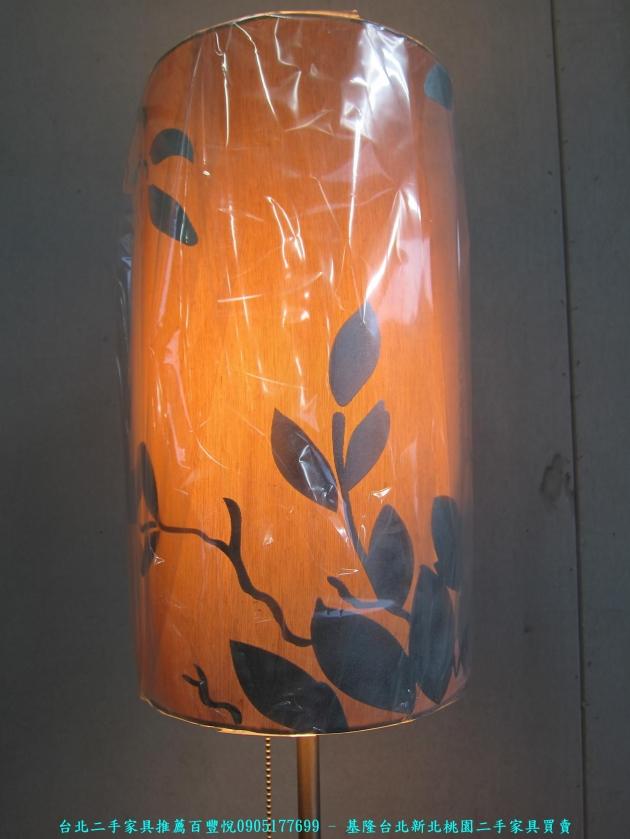 二手簡約造型藝術燈 中古立燈 床頭燈 客廳燈 落地燈 氣氛燈 燈飾 燈具 2