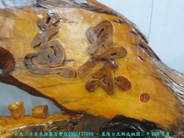 二手頂級牛樟木稀有木雕品 茶道 中古雕刻品 藝術品 擺飾品 收藏品 2