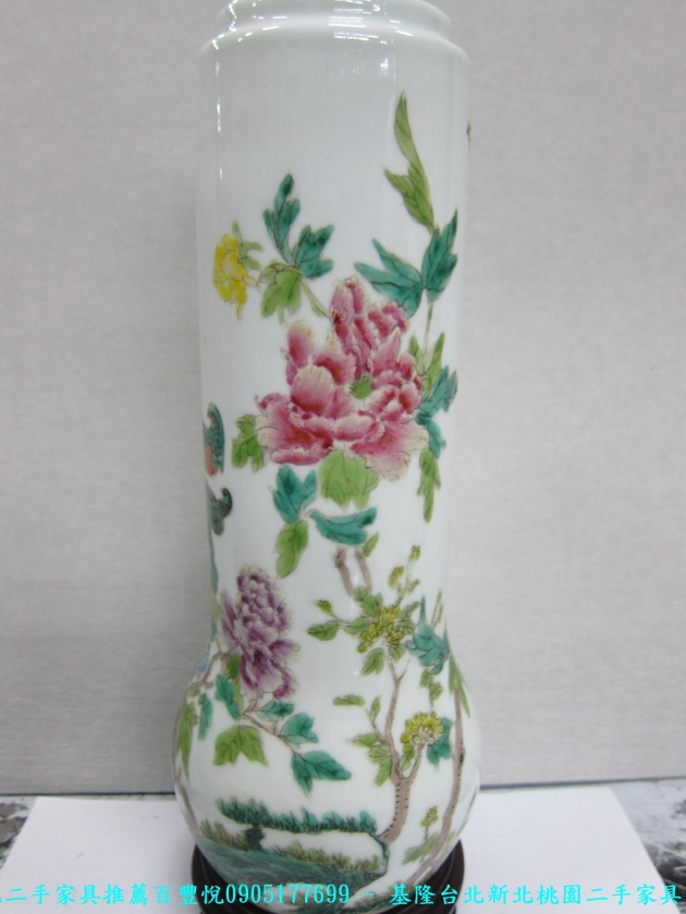 大清年製國色天香彩繪花瓶 老件瓷器擺飾品 收藏品 風水改運 2