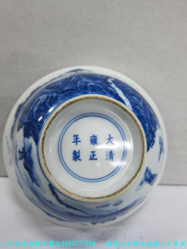 大清年製青花瓷碗 老件瓷器 擺飾品 藝術品收藏品 4