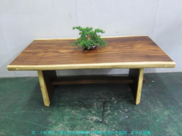 限量新品雨豆木182公分全實木餐桌 中古休閒桌 泡茶桌 吃飯桌 咖啡桌 接待桌 1