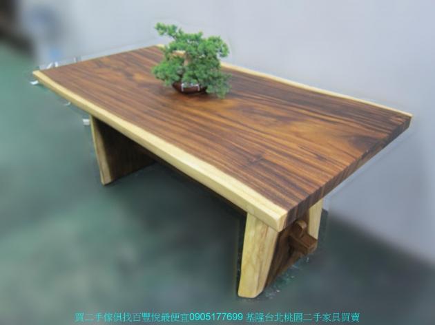 限量新品雨豆木182公分全實木餐桌 中古休閒桌 泡茶桌 吃飯桌 咖啡桌 接待桌 2