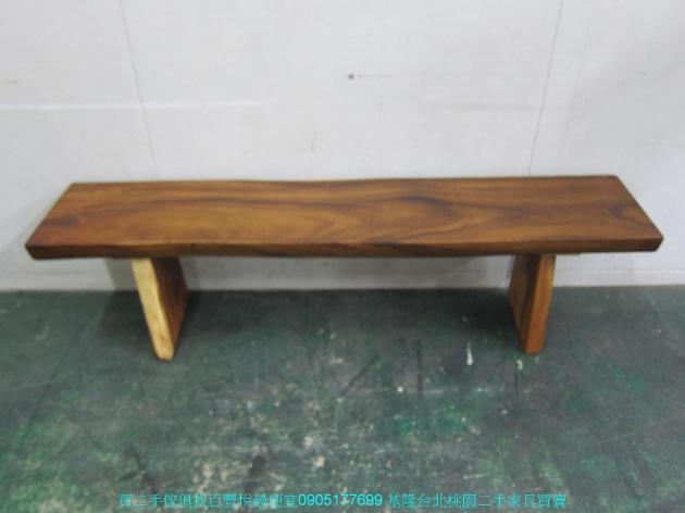 限量新品雨豆木178公分長凳 矮凳 吃飯椅 泡茶椅 接待椅 咖啡椅 休閒椅 1