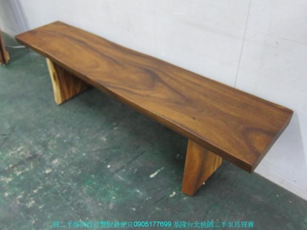 限量新品雨豆木178公分長凳 矮凳 吃飯椅 泡茶椅 接待椅 咖啡椅 休閒椅 3
