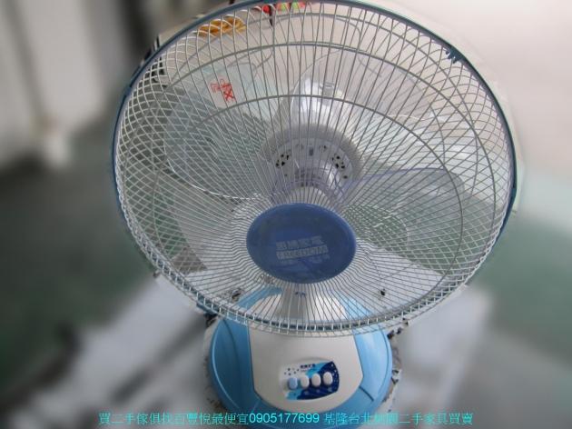 二手惠騰藍色電風扇 FR-148 2015年製造 中古電風扇 二手家電 中古家電 二手電風扇 1