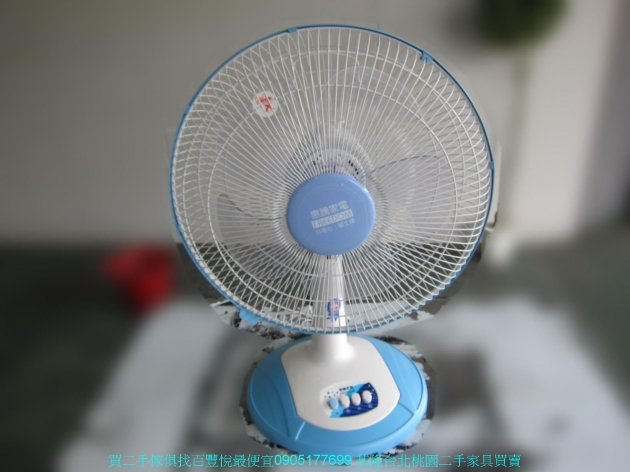 二手惠騰藍色電風扇 FR-148 2015年製造 中古電風扇 二手家電 中古家電 二手電風扇 2