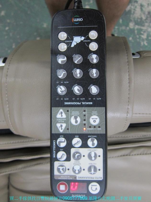 二手OSIM uDesire 悠活全能收納式按摩椅 OS-7808 可全躺 中古按摩椅 二手按摩椅 3