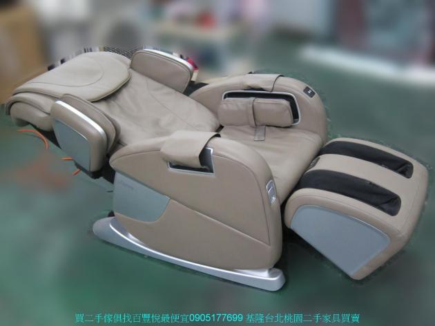 二手OSIM uDesire 悠活全能收納式按摩椅 OS-7808 可全躺 中古按摩椅 二手按摩椅 5