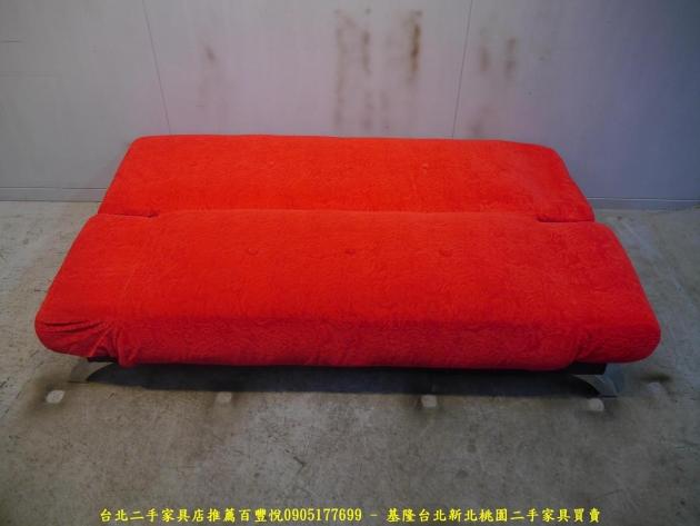 二手紅色190公分可拆洗沙發床 兩用沙發 會客接待沙發 客廳沙發 休閒沙發 辦公沙發 套房沙發 4