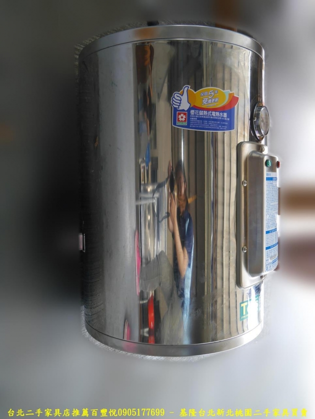 二手櫻花牌不鏽鋼8G儲熱式電熱水器 106年EH-88BS 二手熱水器 中古家電 3