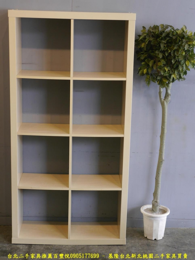 二手米色81公分八格開放式書櫃 書櫥櫥櫃 置物收納儲物櫃 邊櫃公仔櫃擺飾櫃 1