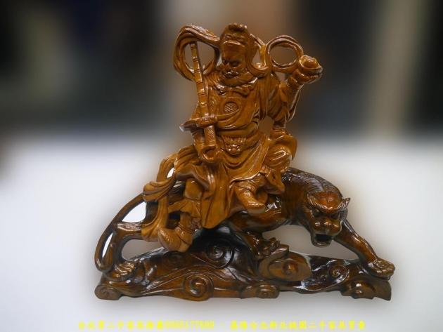 二手鍾馗騎虎木雕擺飾品 驅魔鎮宅藝術品風水擺件裝飾品 1