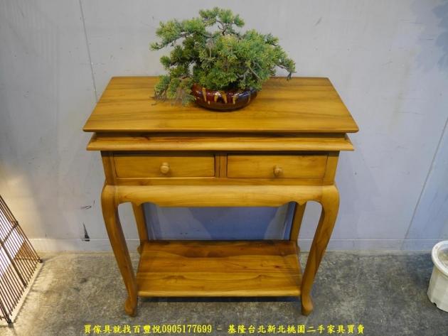 限量新品柚木全實木雙抽玄關桌 置物桌客廳桌擺飾桌花台架 1