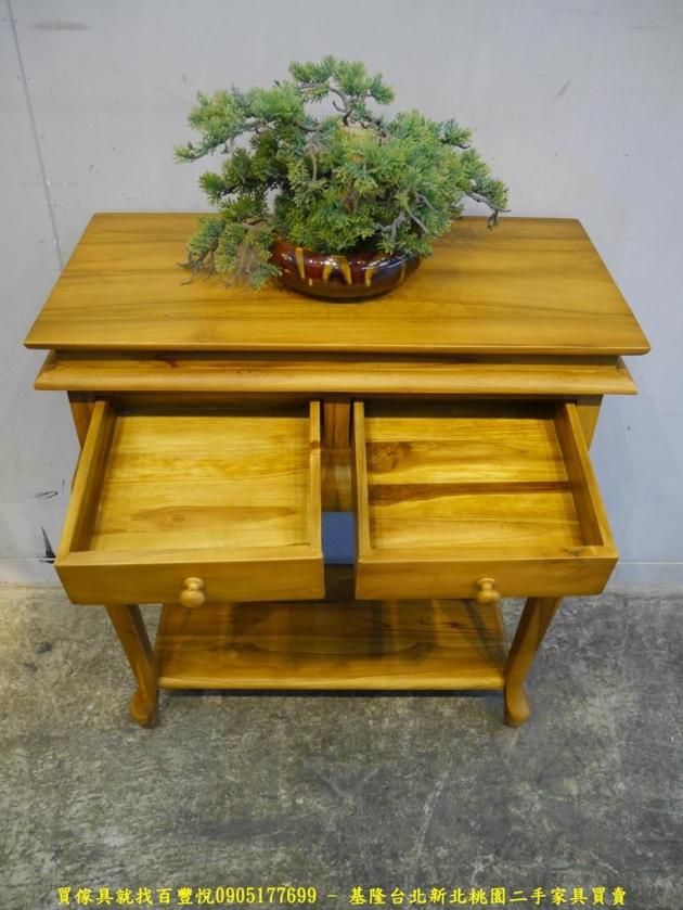 限量新品柚木全實木雙抽玄關桌 置物桌客廳桌擺飾桌花台架 4