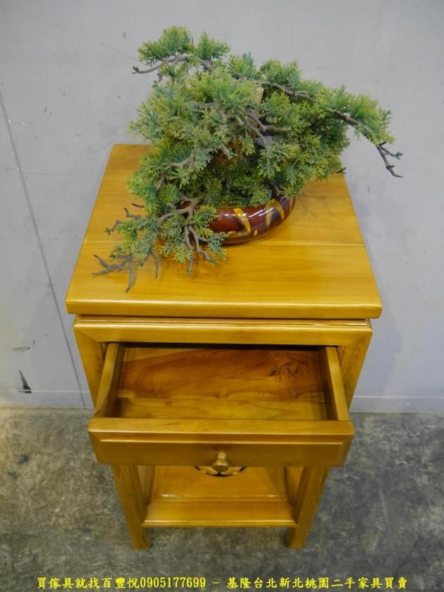 限量新品柚木全實木38公分花腳造型花架 邊架收納架置物架 4