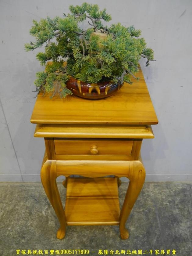 限量新品柚木全實木39公分單抽花台 收納桌置物桌擺飾架 1