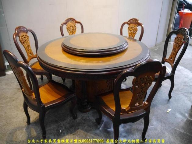 二手全實木一桌六椅圓型餐桌椅 柚木加黑檀客廳會客吃飯桌椅 4