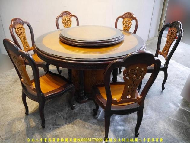 二手全實木一桌六椅圓型餐桌椅 柚木加黑檀客廳會客吃飯桌椅 1