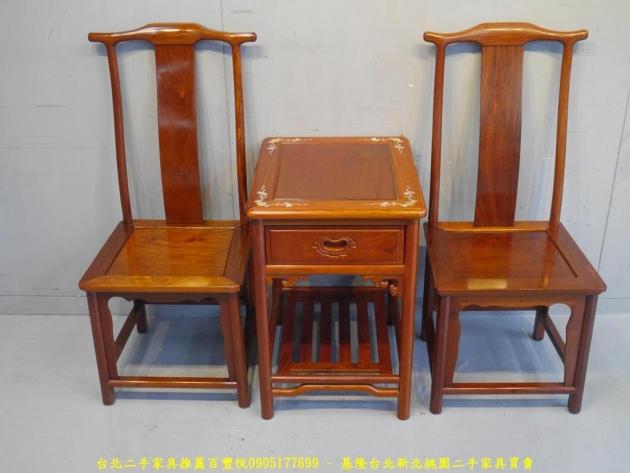 二手花梨木全實木1桌2椅公婆椅 休閒桌椅圈椅太師椅 1