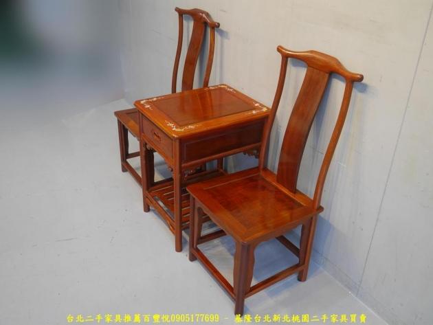 二手花梨木全實木1桌2椅公婆椅 休閒桌椅圈椅太師椅 3