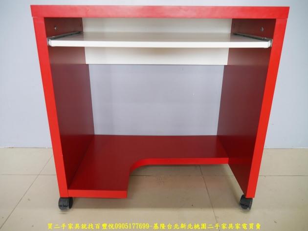 二手普普風紅白77公分電腦桌 工作桌 辦公桌 書桌 學生桌 寫字桌 2