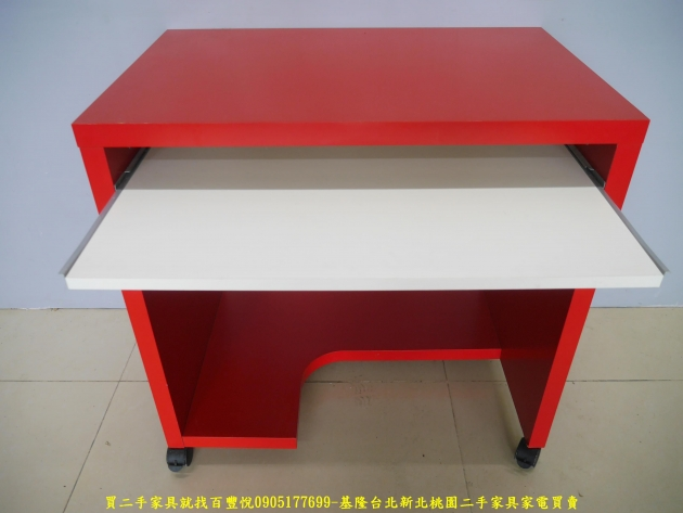 二手普普風紅白77公分電腦桌 工作桌 辦公桌 書桌 學生桌 寫字桌 4