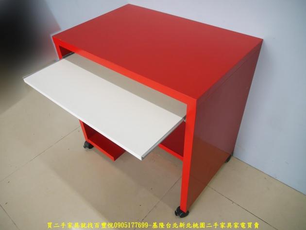 二手普普風紅白77公分電腦桌 工作桌 辦公桌 書桌 學生桌 寫字桌 5