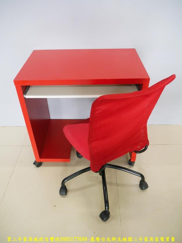 二手普普風紅白77公分電腦桌 工作桌 辦公桌 書桌 學生桌 寫字桌 1