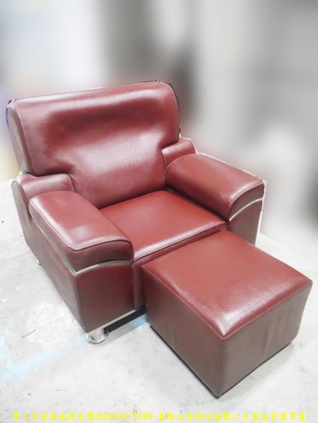二手沙發二手單人沙發硬牛皮酒紅色皮沙發單人椅 辦公沙發 會客沙發 2