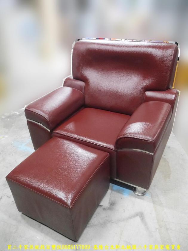 二手沙發二手單人沙發硬牛皮酒紅色皮沙發單人椅 辦公沙發 會客沙發 3