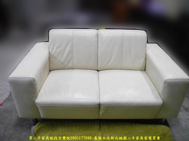 二手沙發二手雙人沙發米白色160公分半牛皮沙發 會客沙發 等候沙發 1