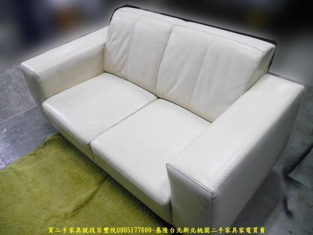 二手沙發二手雙人沙發米白色160公分半牛皮沙發 會客沙發 等候沙發 2