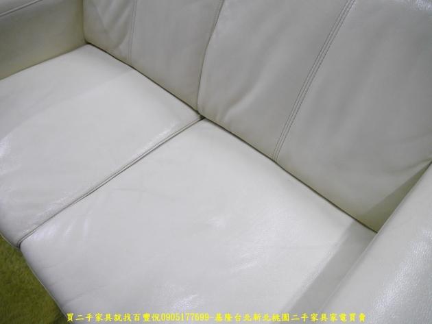 二手沙發二手雙人沙發米白色160公分半牛皮沙發 會客沙發 等候沙發 3